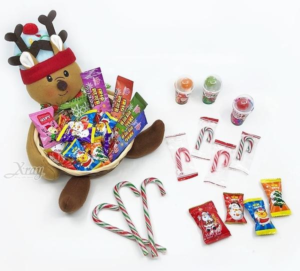 台灣現貨快出聖誕糖果-5元糖果,聖誕節/糖果/派對點心/棒棒糖/餅乾/零食,節慶王【X946551】