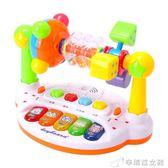 嬰兒玩具6-12個月益智音樂搖鈴男孩女孩寶寶0-1-3歲早教唱歌玩具YXS 辛瑞拉