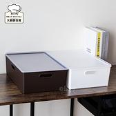聯府博多收納盒淺型置物盒附蓋10.1L分類盒整理盒TBD30-大廚師百貨