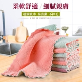 大款 (1入) 雙面抹布 台灣現貨 雙色抹布 超細纖維 BB004 珊瑚絨 吸水保證 去油汙 不易掉毛