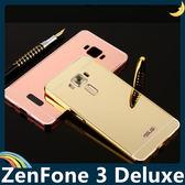 ASUS ZenFone 3 Deluxe 5.7吋 電鍍邊框+PC鏡面背板 類金屬質感 前後卡扣組合款 保護套 手機套 手機殼