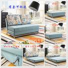 【水晶晶家具/傢俱首選】蔓妮5呎淺粉藍直拉式雙人絲絨布沙發床 JF8196-1