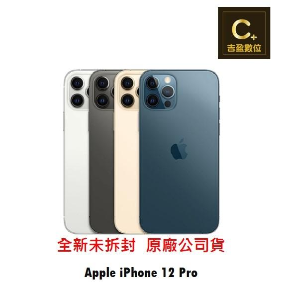 APPLE iPhone 12 PRO 512G 512GB 空機 板橋實體門市 【吉盈數位商城】