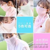 防曬口罩女夏防紫外線防塵透氣可清洗