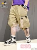 男童短褲 男童短褲夏裝兒童工裝中褲薄款中大童休閒男孩五分褲子 【萌萌噠】