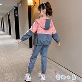 女童秋裝套裝兒童運動秋季兩件套中大童女孩衣服【奇趣小屋】
