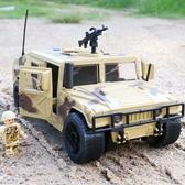 玩具車男孩大號仿真軍事悍馬H1戰車兒童吉普越野車裝甲車模型慣性玩具車 快速出貨