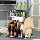 置物架/雙層廚房2層放醬油瓶調味料架子 廚具用品菜刀架壁掛收納架「歐洲站」