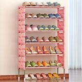 索爾諾簡易多層鞋架組裝防塵鞋柜經濟型鐵藝收納架zsx