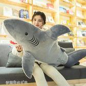 大鯊魚毛絨玩具公仔玩偶抱枕白鯊抱著睡覺的布娃娃「梦露时尚女装」
