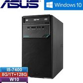 ASUS華碩 H-D320MT-I57400043T 桌上型電腦