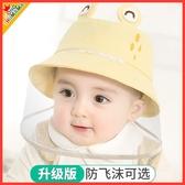 防飛沫隔離帽嬰兒帽子春秋薄款男女兒童帽寶寶防護漁夫帽可愛超萌【全館免運快速出貨】