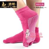 瑜珈襪 露趾五指襪防滑瑜珈襪子吸汗加厚健身女士棉運動襪透氣秋冬 6色