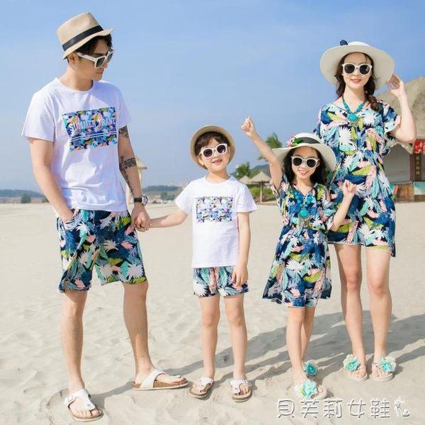 親子裝海邊度假親子裝夏裝新款潮一家三口四口全家裝 【新品優惠】