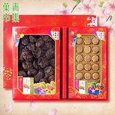好事成雙禮盒(中) 埔里大香菇&日本干貝 附手提袋【菓青市集】