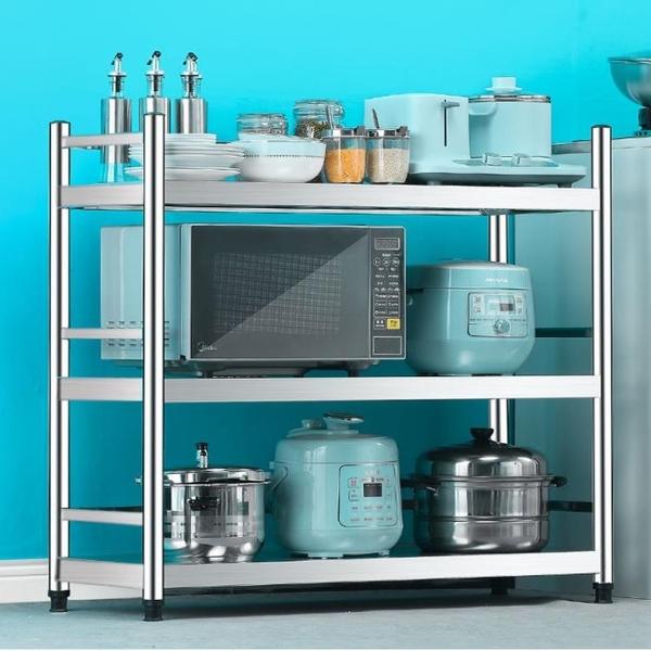 櫥櫃 不銹鋼廚房置物架烤箱微波爐鍋架子櫥柜收納儲物柜落地式家用多層