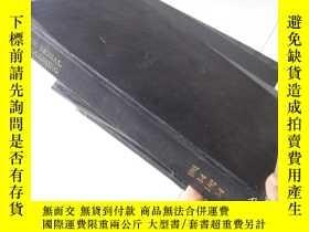 二手書博民逛書店IEEE罕見Signal Precessing1991-1992