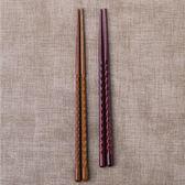 朵頤 日式原木筷子防滑鐵木無漆無蠟筷子環保筷子五雙套裝家用