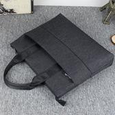 M/愛牧格商務手提文件包 文件袋男女公文會議包時尚電腦包 沸點奇跡