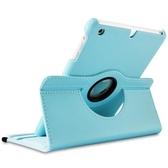 保護殼 啟際蘋果ipad mini2保護套平板迷你1休眠ipadmini3皮套4薄保護殼