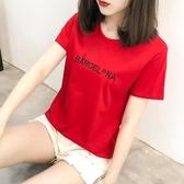 短袖t恤寬鬆百搭學生純棉半袖上衣體恤衫