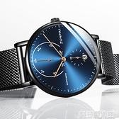 手錶 尊派手錶男錶學生韓版潮流簡約石英男士防水時尚皮帶款式腕錶 交換禮物交換禮物