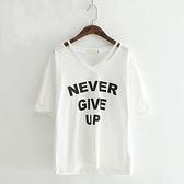 短袖T恤-V領字母印花休閒百搭女上衣2色73sy23【巴黎精品】