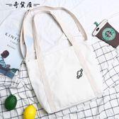 2018新款韓國INS百搭休閒 布袋女單肩斜挎帆布包兩用大容量購物袋