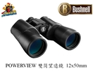 Bushnell PowerView 12x50mm 雙筒望遠鏡 公司貨