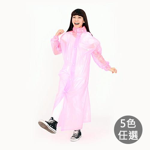 【雙龍牌】台灣無毒素材水晶前開雨衣 EE