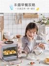 麵包機小熊早餐機多功能電烤箱烤面包機電暖...