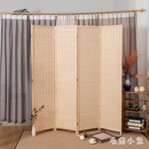屏風 現代簡約推拉折疊移動日式客廳臥室簡易實木玄關竹編屏風隔斷折屏『毛菇小象』