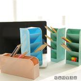韓版文具辦公用品筆筒大筆插收納盒 易樂購生活館