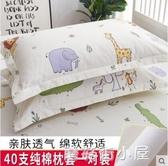 純棉枕套單人枕用全棉枕芯套大號48x74cm一對裝枕頭套卡通整頭罩『蘑菇街小屋』
