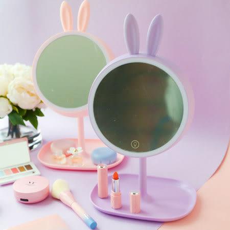 兔子補光化妝鏡 化妝 檯燈 收納盒 LED 梳妝鏡 補光燈 化妝燈 化妝鏡 桌上鏡 交換 禮物 聖誕