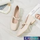 瑪麗珍鞋 瑪麗珍鞋女復古奶奶鞋新款方頭一字帶淺口單鞋女粗跟女鞋子 星河光年
