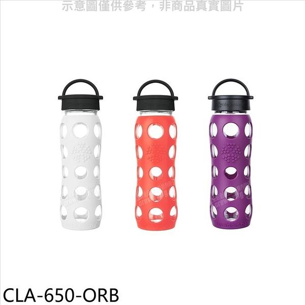 《結帳打9折》LIFEFACTORY【CLA-650-ORB】玻璃水瓶平口650cc玻璃杯
