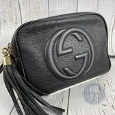 BRAND楓月 GUCCI 古馳 308364 黑色 皮革 流蘇裝飾 SOHO 相機包 側背包 斜背包