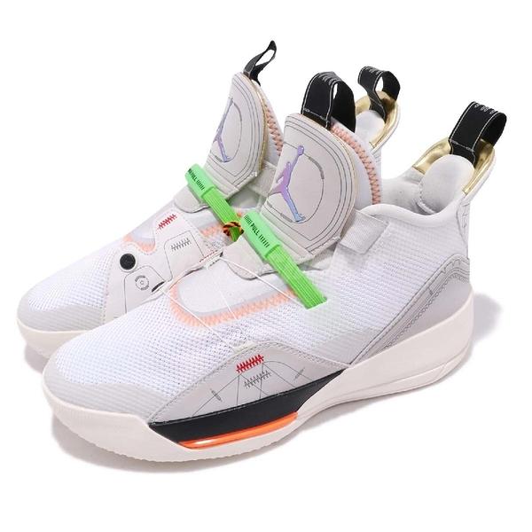 Nike Air Jordan XXXIII 33 Vast Grey 白 灰 喬丹 男鞋 籃球鞋 運動鞋【PUMP306】 BV5072-004