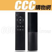 DOBE PS4 遙控器 2.4G無線搖控器 藍光 DVD搖控器 2.4G PS4 主機 多功能 搖控器