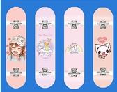 滑板 閃光專業滑板初學者成人女生青少年兒童四輪公路刷街雙翹滑板車
