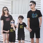 親子裝夏2020新款潮 全家裝一家三口短袖t恤卡通大碼半袖母女裝 中秋降價