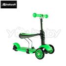 Holiway 哈樂維 Glider三輪平衡車-三合一款(王子綠)