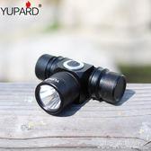 XM-L2強光充電野營戶外釣魚頭燈夜釣燈戶外強光遠射 『CR水晶鞋坊』