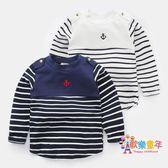 男童條紋長袖T恤秋裝2018新款童裝兒童打底衫寶寶小童上衣潮U1187
