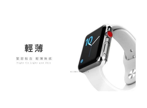 (金士曼) Apple Watch 38mm 42mm 40mm 44mm  手錶殼 手錶 保護殼 錶框 硬殼