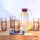 青蘋果冷水壺彩色玻璃涼水壺家用大容量耐熱水壺涼水杯耐高溫套裝igo 溫暖享家