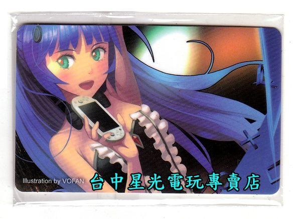 【特典商品 可刷卡】☆ 夏日限定 VOFAN 小藍限定悠遊卡貼 ☆全新品【8款一組】台中星光電玩