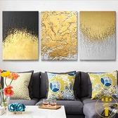1副 裝飾畫玄關單聯現代客廳沙發背景墻畫餐廳壁畫【雲木雜貨】