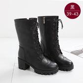 中大尺碼女鞋 全牛皮綁帶牛津粗跟中筒靴/粗跟中筒靴 39-43碼 172巷鞋舖【AL88050】